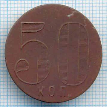 Savostyanovy-br-Petrovka-krug-50k-2