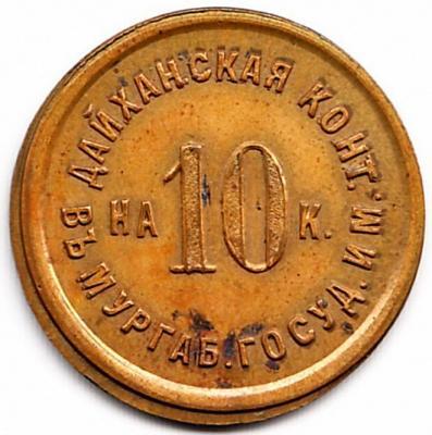 Daykhanskaya-kont-10k-26mm-1