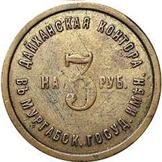 Daykhanskaya-kont-3r-36mm-1