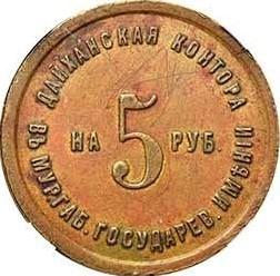 Daykhanskaya-kont-5r-39mm-1