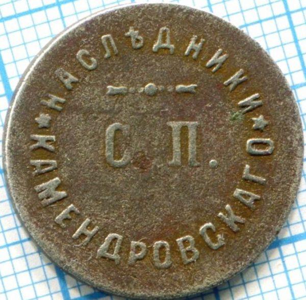 Kamenderovskogo-nasl-18mm-15-2