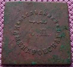 Kamendrovskogo-nasl-fosfornye-1