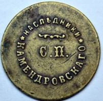 Kamendrovskogo-nasl-narodnye-31mm-2