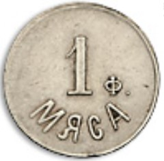 Larin-1f-myasa-28mm-1