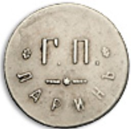 Larin-1f-myasa-28mm-2