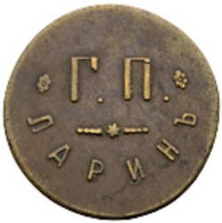 Larin-20f-khleba-27mm-2