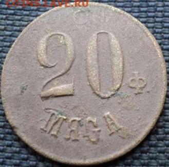 Larin-20f-myasa-1