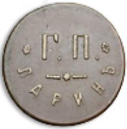 Larin-2f-khleba-28mm-2