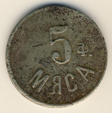 Larin-5f-myasa-28mm-1