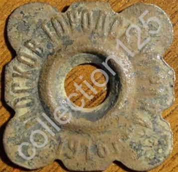 Mos-gor-upr-1916-1
