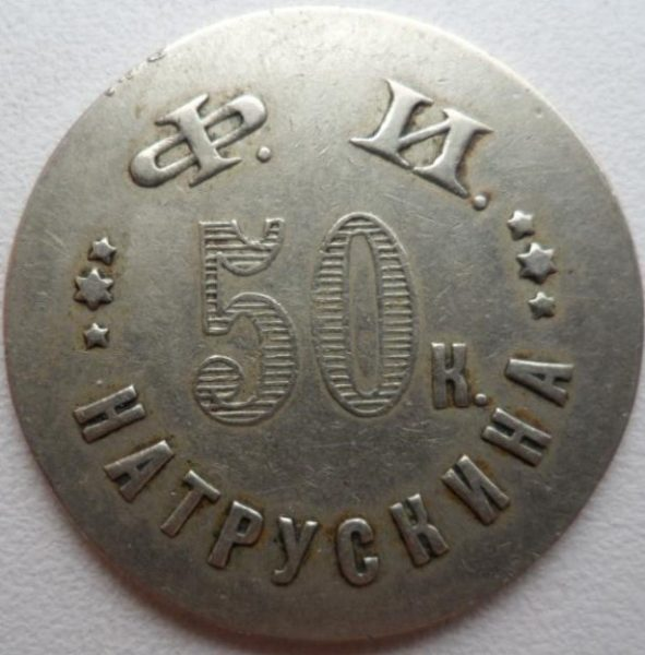 Rest-Gurzuf-50-k-2