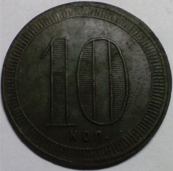 Ivanov-MI-10k-2