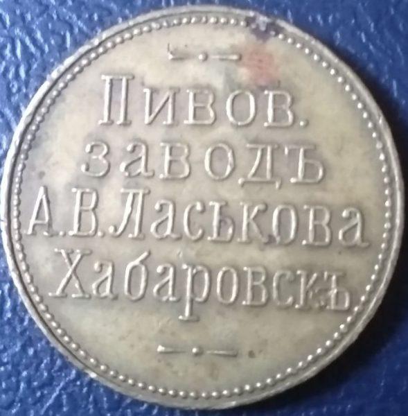 Laskov-KHabarovsk-27mm-10-2