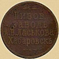 Laskov-KHabarovsk-31mm-15-2