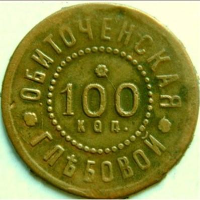 Glebova-obitochenskaya-100k