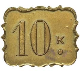 Kashyrin-10k-1