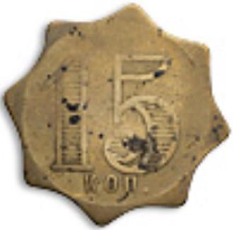 Kashyrin-15k-1