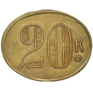 Kashyrin-20k-1