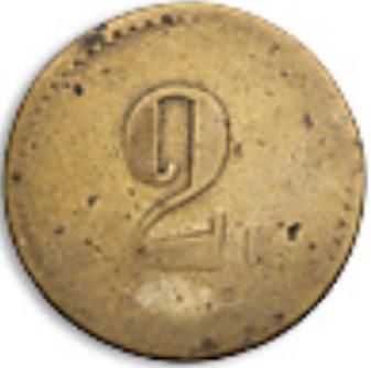 Kashyrin-2k-1