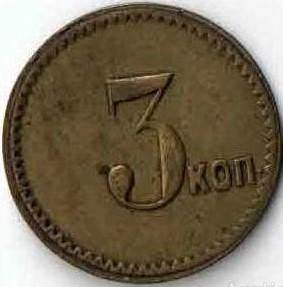 Kashyrin-3k-1