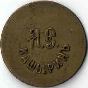 Kashyrin-3k-2