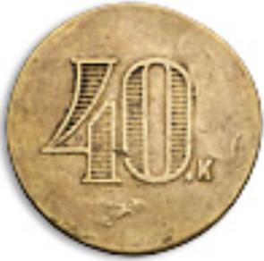 Kashyrin-40k-kvas-2