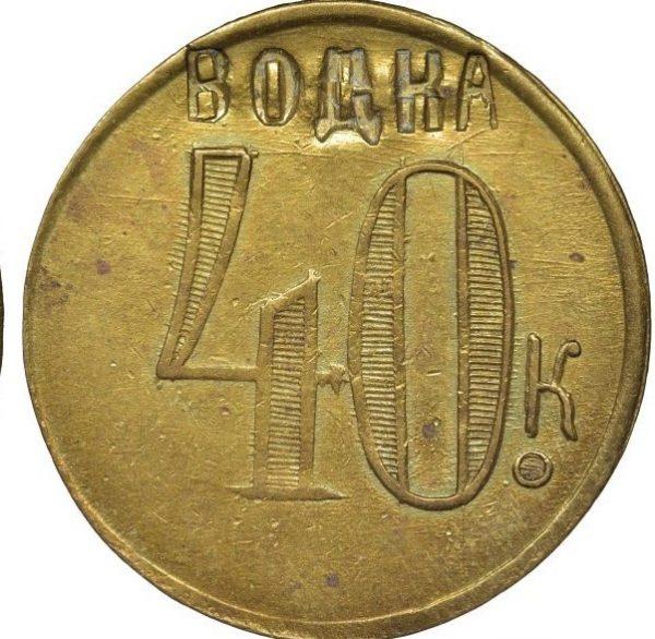 Kashyrin-40k-vodka-1