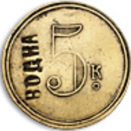 Kashyrin-5k-vodka-1