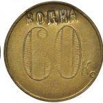 Кашыринъ А.Е. водка 60 к. (Кашырин А.Е.)