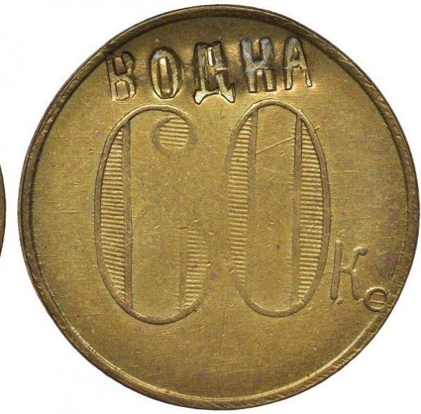 Kashyrin-60k-vodka-1