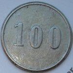 Пержхальскiй Свътланка Владивостокъ 100 (Пержхальский Светланка Владивосток)