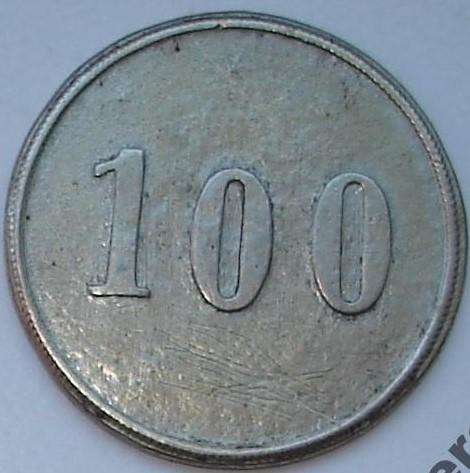 Perzhkhalskiy-Svetlanka-100-2