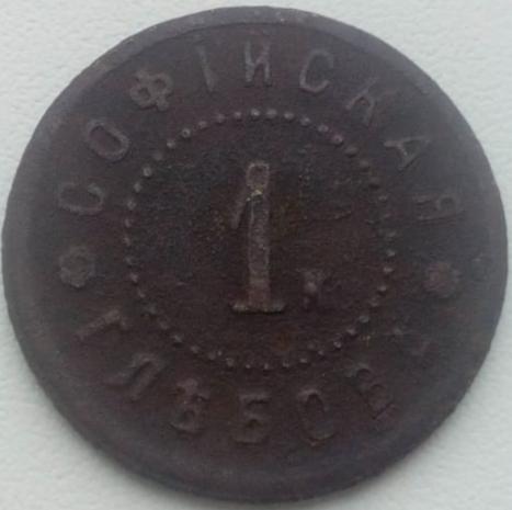 Sofiyskaya-glebova-1k-1.jpeg