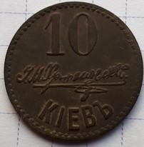 KHrzhanovskiy-10-1