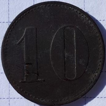 KHrzhanovskiy-10-2
