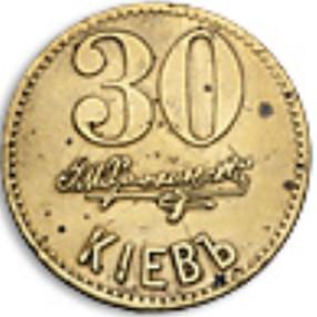 KHrzhanovskiy-26mm-30-1