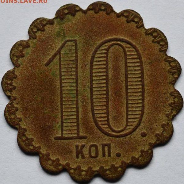 Kocheshkov27mm-10k-1