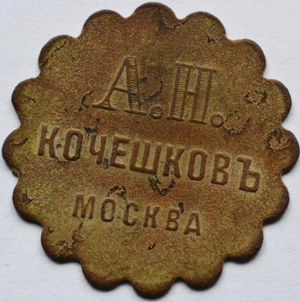 Kocheshkov27mm-10k-2