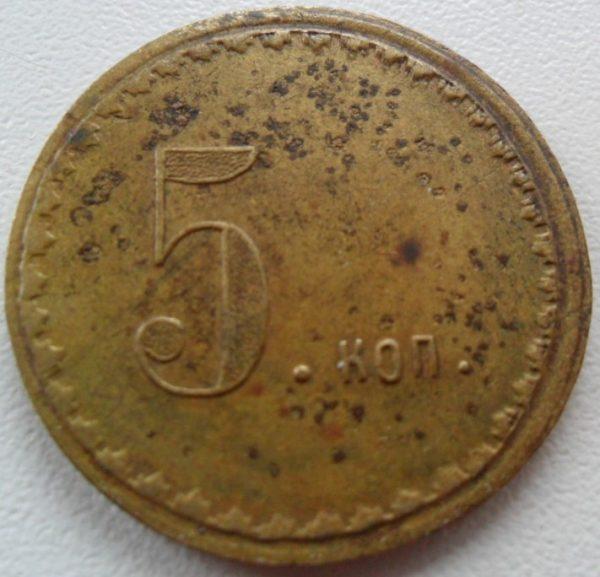 Kolomenskoe-komm-sobranie-28mm-5k-1