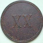 Одесскiй клубъ 1866 XX (Одесский клуб)
