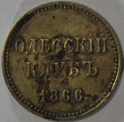 Odesskiy-klub-20mm-1866-15-1-2