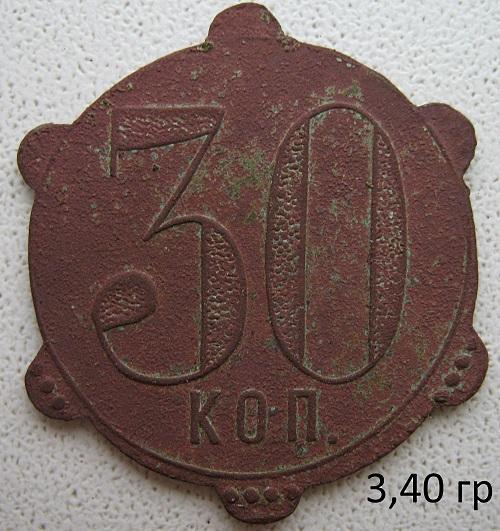 Savostyanov-zem-val-30k-2