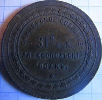 Aleksopolskiy-31p-of-sobr-100-1