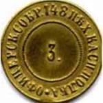 Касп. 148 пъх. полка офицерск. собр. 3. (Каспийский 148 пехотный полк офицерское собрание)