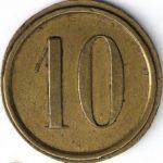 Красностав. 177 -го пъх. р. полка офицерское собранiе 10 (Красноставского полка)