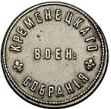 Kremenc-voenn-sobr-10-22mm-2