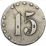 Кременецкаго воен. собранiя 15 (Кременецкого военного собрания)