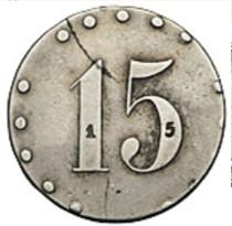 Kremenc-voenn-sobr-15-22mm-1
