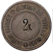 Navag-78-polk-voenn-sobr-2-k-29mm-1