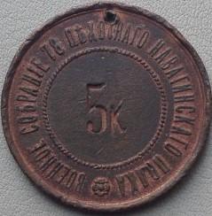 Navag-78-polk-voenn-sobr-5k-1